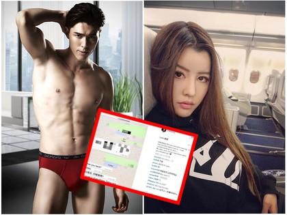 [明星爆料]台湾自杀男最后短信传给BY2姐姐:请保重