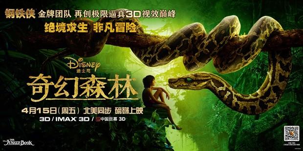 龙江森林logo