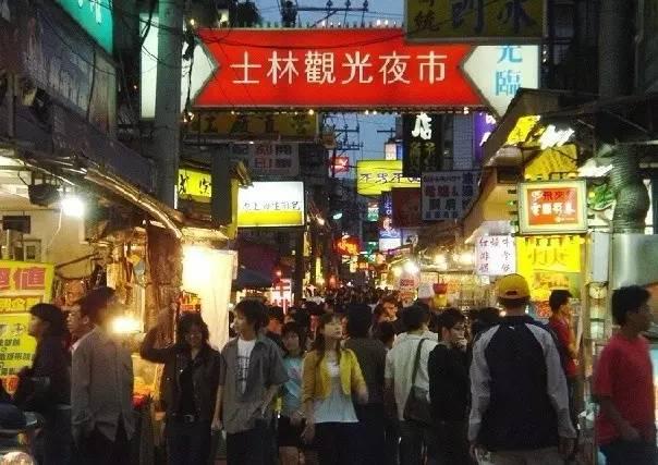 台北夜市吃什么 史上最夯夜市必吃美食大盘点图片