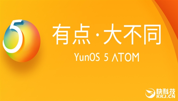 阿里巴巴:YunOS已是全球第三大手机系统
