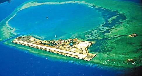 岛飞机跑道维修工程