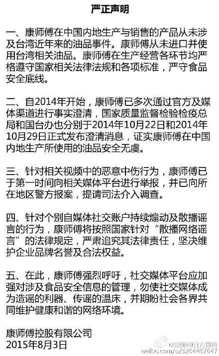 鼎龙国际娱乐场最新网址