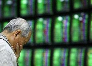 当股民回忆起他们买到的第一支跌停