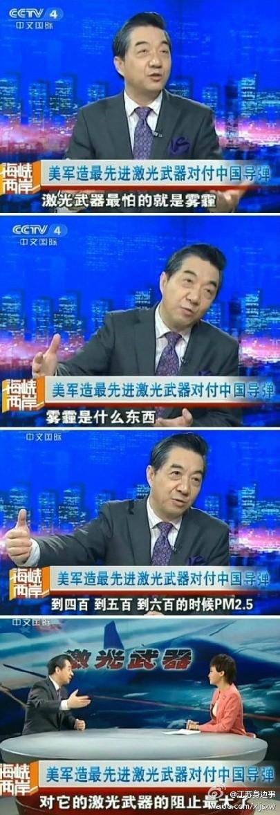 以后飞北京的飞机大家准备跳伞吧!