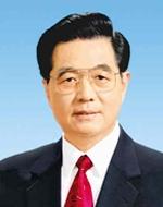 胡锦涛简历