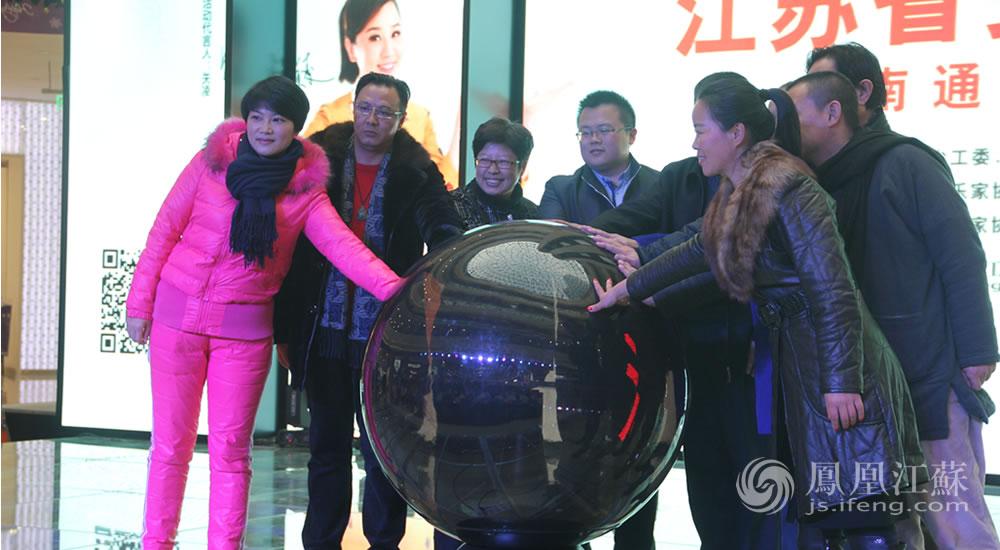 第二届未来之星江苏省少儿才艺大赛南通赛区正式启动