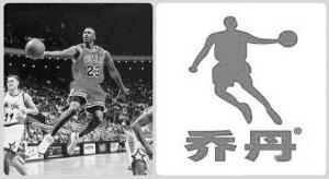 乔丹体育的logo(右)被网友戏称是抄袭乔丹的上篮