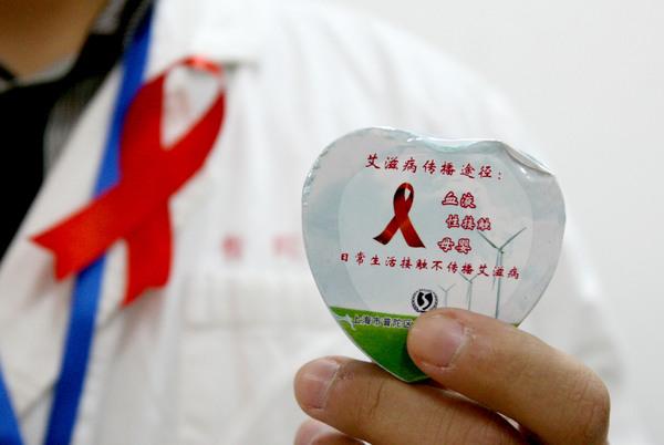 艾滋病检测实名制为何备受争议?