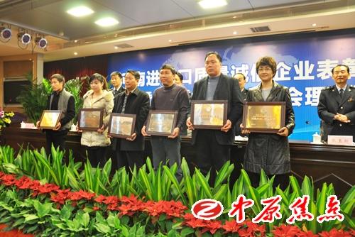 荣获2011年度进出口质量诚信企业的代表领奖合影