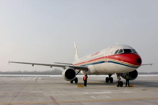 """简称""""东航"""")的mu5645杭州到乌鲁木齐航班"""