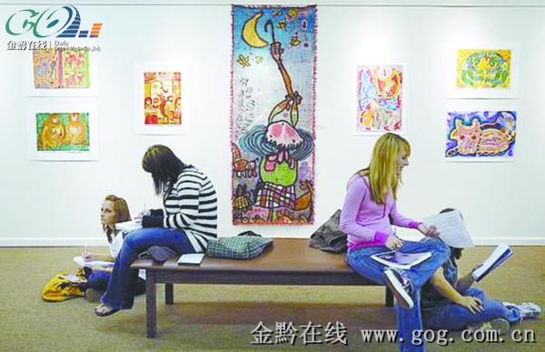 贵州儿童画亮相美国风景民俗尽在画中图片