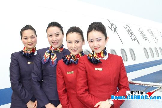 国航西南客舱部启动蓝色旅途乘务组升级计划