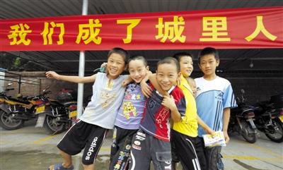 2010年8月15日,重庆市江津区双福工业园区,江津区召开统筹城乡户籍制度改革政策集中发布会。当地村民的小孩即将转为城市户口。资料图片