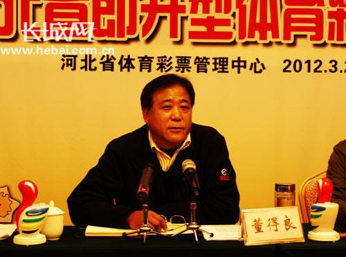 河北省体育局副局长董得良在会上讲话。 长城网 魏洪亮 摄
