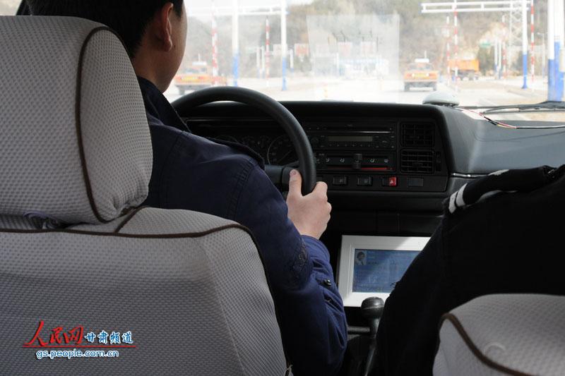 考驾照,电子考官来评判:兰州市驾驶人考试科