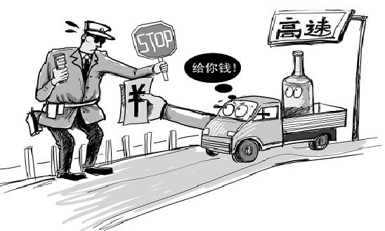 梁津铭/漫画漫画电脑不了看图片
