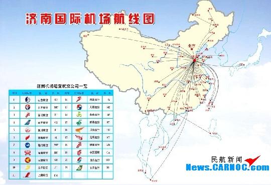 日本机场地图图片