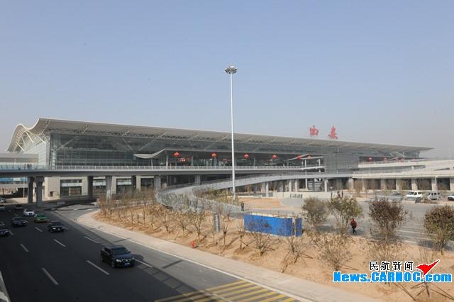 西安咸阳国际机场新建T3航站楼竣工