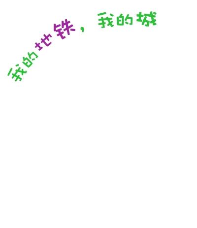 ppt 背景 背景图片 边框 模板 设计 相框 400_463
