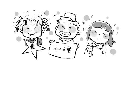 桃子折纸大全步骤图解法