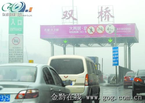 北京到路桥飞机场