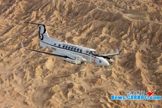 豪客比奇空中国王350er展示飞机全球巡展