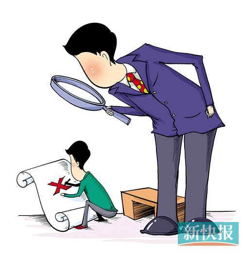 明辨办公室小人-手机凤凰网
