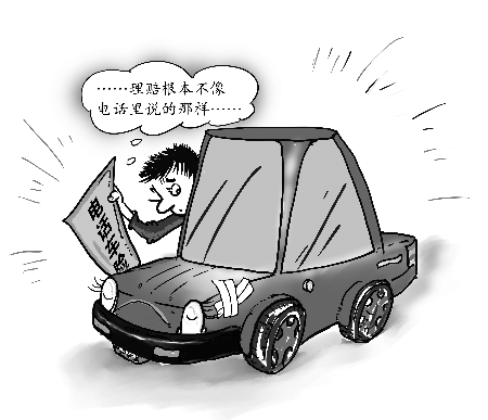怎样做能提高车险理赔效率,哪家车险理赔效率最高? 保...