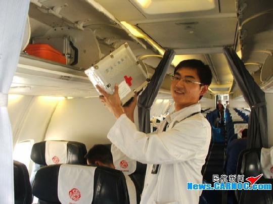 《大型飞机公共航空运输机载应急医疗设备配备和训练