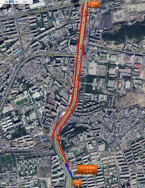 新疆乌鲁木齐外环路东北段道路施工期间交通分流通告