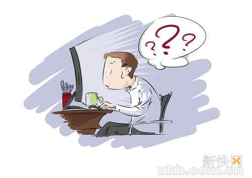 """英签证申请""""加码"""" 网上预约需早行图片"""