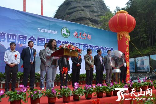 网媒记者代表新华网刘晓丽发言.