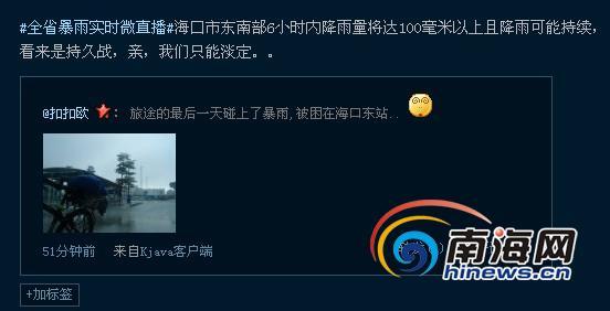 ...新浪官方微博地址:http://weibo.com/u/2355965410 腾讯官方微...
