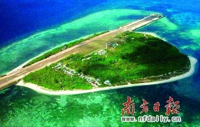 南沙岛礁中面积最大