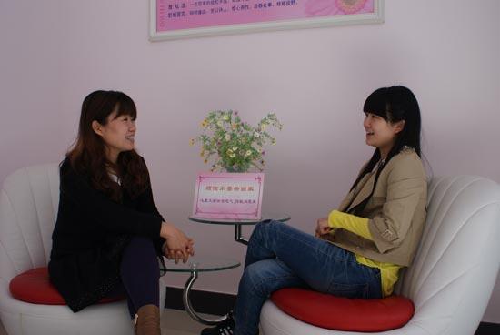 龙庆收费管理所设立心理聊天室