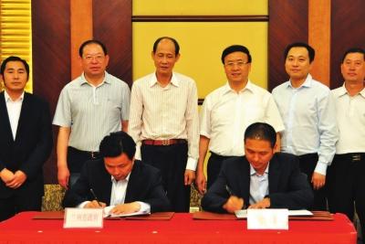 签署战略合作框架协议