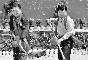 濮阳建业标准化小组奠基_资讯频道_凤凰网班级高中高中誓词图片
