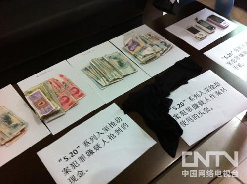 西安/西安发生连环持刀抢劫案7人团伙有两人为初中生