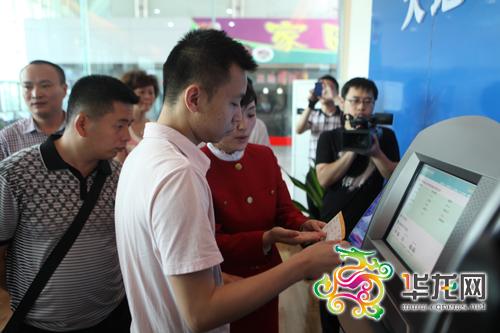 在自贡换登机牌到重庆坐飞机 机场再增远程自助值机服务地(图)