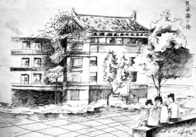 学生手绘的中国矿业大学