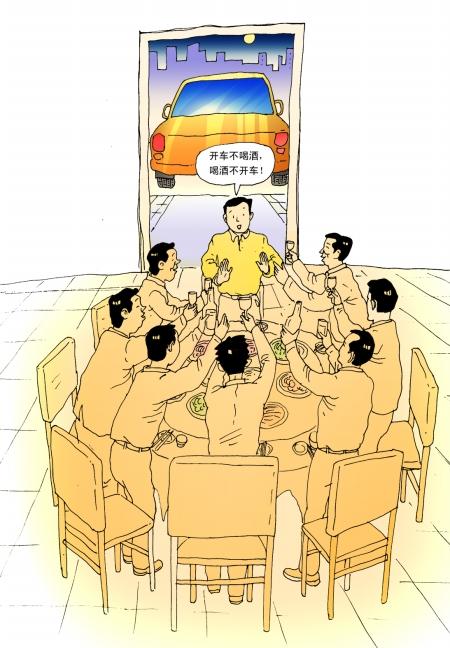 斗罗大陆27册漫画