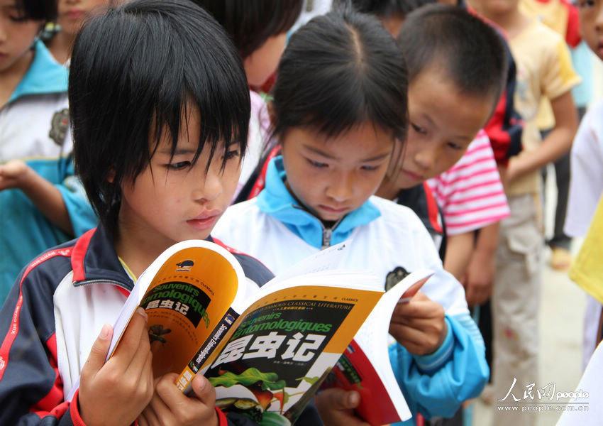 小朋友阅读区步骤