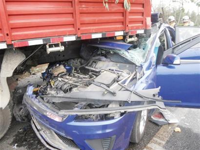 车祸现场(图)
