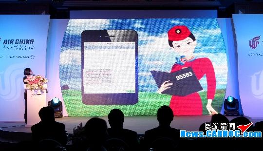 图:国航推出国航小秘书短信平台服务。 民航资源网2012年6月25日消息:为给国内日益壮大的手机用户群体提供更加便捷的航空服务,中国国际航空股份有限公司(Air China Limited,简称国航)于近期正式推出了95583国航小秘书短信平台服务,该服务主要包括两大部分:互动短信服务和主动推送短信服务。旅客只需轻动拇指,发送短信至95583即可让国航小秘书帮忙解决航空旅行中所遇到的问题。同时,国航小秘书还将定期向旅客发送服务信息,为旅客提供更加贴心的服务。 全方位互动短信服务,订座或办理乘机登记手续