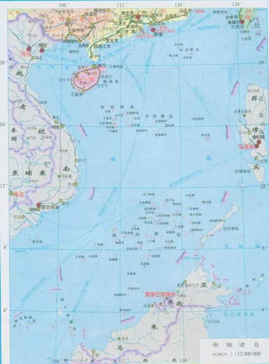(图1:南海诸岛图)