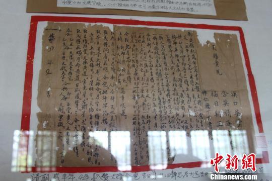 张洪军收藏的清朝咸丰年间的婚书。李世伟 摄