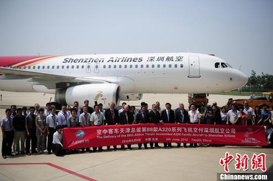 中国企业全方位参与了空客a320系列飞机的制造:包括成都,沈阳,哈尔滨