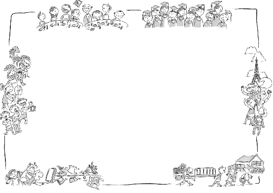 ppt 背景 背景图片 边框 模板 设计 相框 554_392