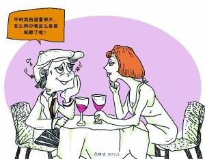 动漫 卡通 漫画 头像 300_233图片