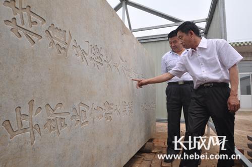 石碑上的字迹清晰可见。刘俊杰 摄